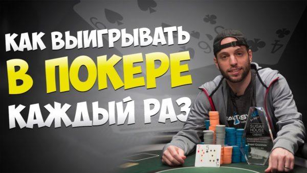 Покер онлайн телевидение игровые автоматы скачать игры rezident