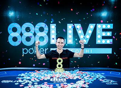 Победитель Главного Турнира 888 Poker Live в Сочи Василий Цапко